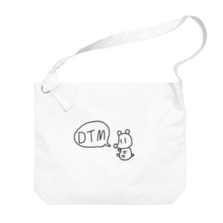 DTM Big Shoulder Bag
