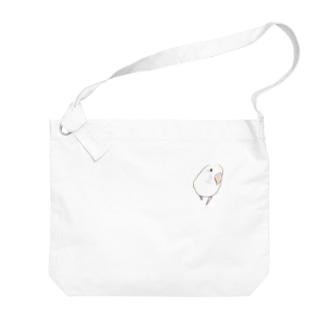 コザクラインコ バイオレットパイドちゃん【まめるりはことり】 Big shoulder bags