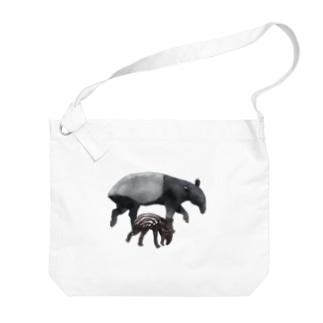 Animals シリーズ 〜マレーバクの親子〜 Big shoulder bags