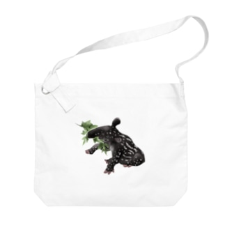 Animals シリーズ 〜マレーバクの赤ちゃん〜 Big shoulder bags