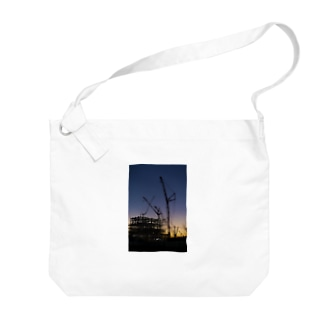 薄暮の建設現場 Big shoulder bags