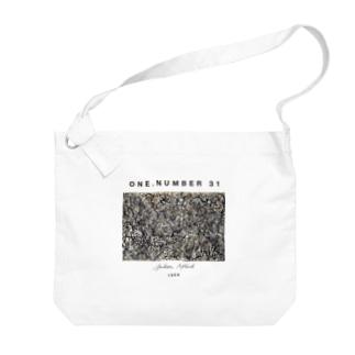 ART SERIES ONE.NUMBER 31 Big shoulder bags