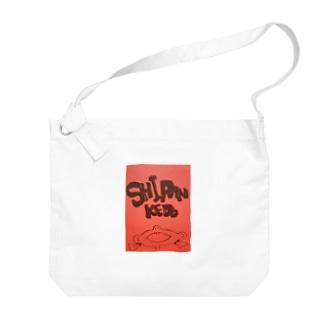 シランケドシリーズ第4 Big shoulder bags
