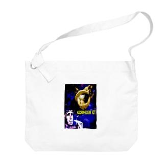 猫の惑星 Big shoulder bags