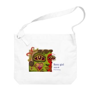 ボクシーなガール-G Big shoulder bags