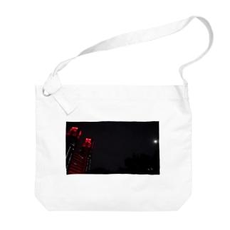 真っ赤な都庁と月 Big shoulder bags