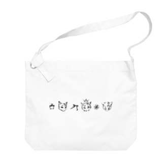 星石箱のMoneko Big shoulder bags