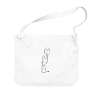 ウサ木 2016 Big shoulder bags
