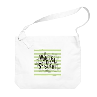 WONDERFUL SETOUCHI GREEN Big shoulder bags