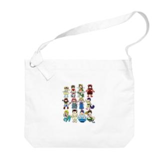 12★星座 Big shoulder bags