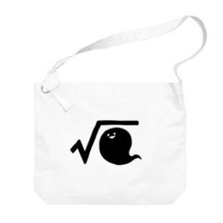 √霊 Big shoulder bags