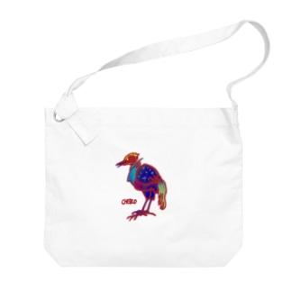C.B.Bird Big shoulder bags