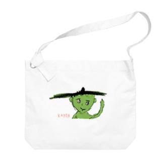 小学2年生はーさんが描いた「KAPPA」 Big shoulder bags