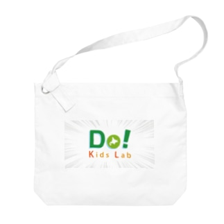 Do! Kids Lab公式 キッズプログラマーパーカー ホワイト系ロゴ Big shoulder bags