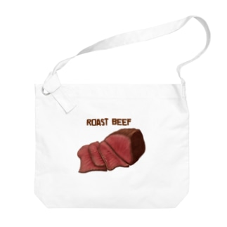 ローストビーフ Big shoulder bags