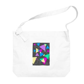 三角とマル Big shoulder bags