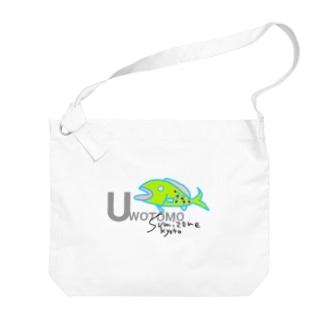 UWOTOMO Big shoulder bags