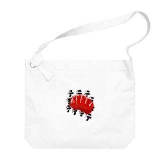 テテテテテテテテ Big shoulder bags