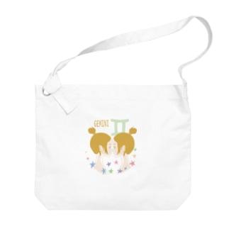 【星座シリーズ】ふたご座GEMINI Big shoulder bags