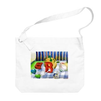 B Big shoulder bags