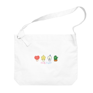 Comfy Friends こども英会話グッズ Big shoulder bags