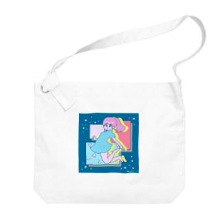 m2aitasuの女の子② Big Shoulder Bag