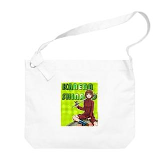 金菜品子(ロゴ入り) Big shoulder bags