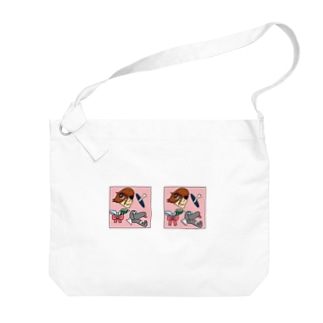 TAACHI illustrationのまちがいさがし Big shoulder bags