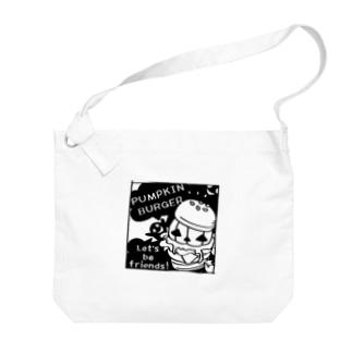 Gz かぼちゃバーガーD Big shoulder bags