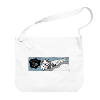 猫ちゃんとお布団と Big shoulder bags