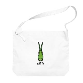 BATTA バッタ Big shoulder bags