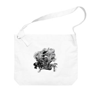 NAMAIKI 生粋 Big shoulder bags