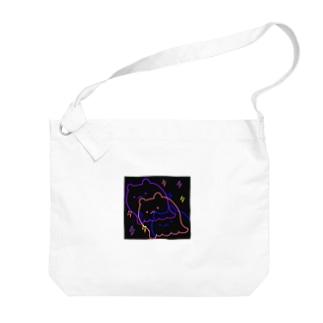 change⚡ Big shoulder bags
