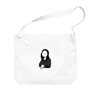 モナ・リザ Big shoulder bags