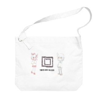 東京湾の夢 Big shoulder bags
