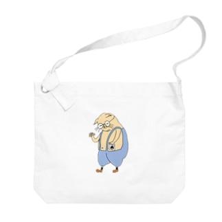 necoze Big shoulder bags