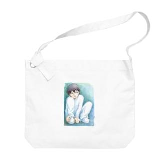 寂しそうな少年 Big shoulder bags
