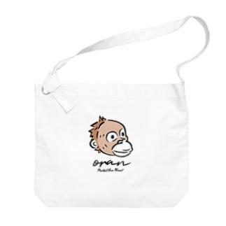 オラン (ノーマルロゴS) Big shoulder bags