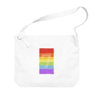 lucky rainbow! Big shoulder bags