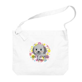 タロちゃん Big shoulder bags