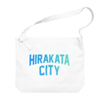 枚方市 HIRAKATA CITY Big shoulder bags