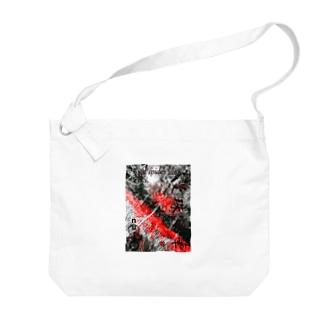 「   red spider lily   」 Big shoulder bags