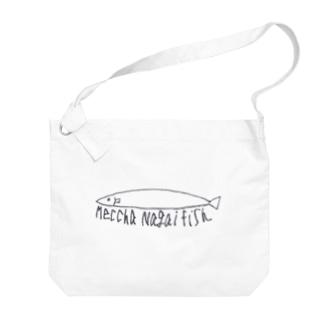 Meccha Nagai Fish めっちゃながいふいっしゅ Big shoulder bags