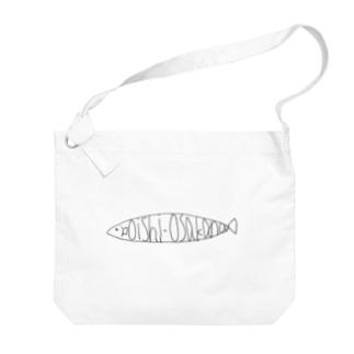 のびネコとおさかなのお店のOishi-Osakana おいしーおさかな Big shoulder bags