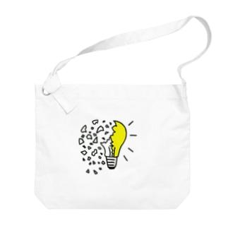 電球 Big shoulder bags
