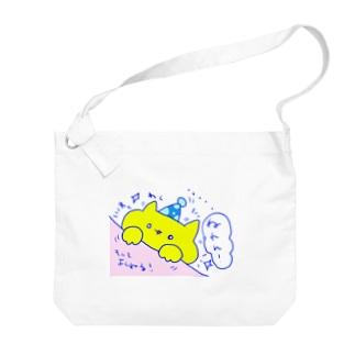picnicにゃんこ Big shoulder bags