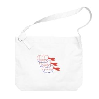 朝日のエビ Big shoulder bags