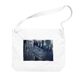 植物人間 Big shoulder bags