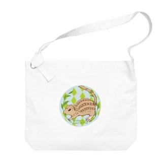 ジュウサンセンジリス02 Big shoulder bags