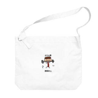 pipopapo-39 通風封じ Big shoulder bags